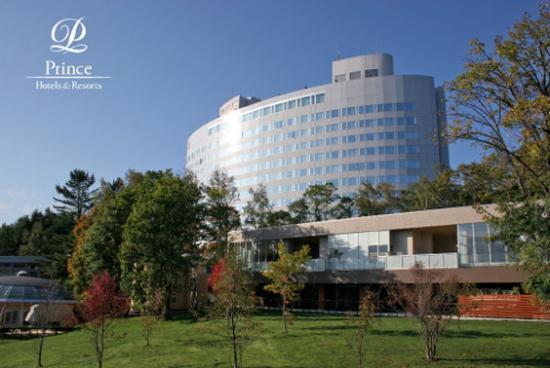 Photo of New Furano Prince Hotel