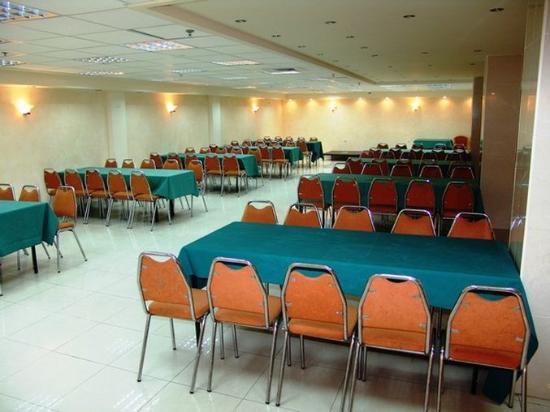 Hotel Eden : Meeting Room