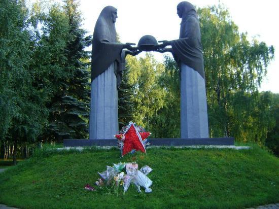 Monument Memory