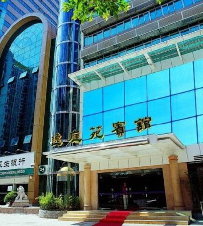 Photo of Shenzhen Ease Garden Hotel