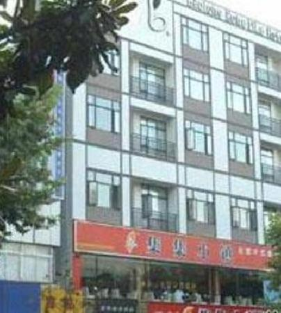 Baolong Homelike Hotel (Shanghai Mudanjiang Road)