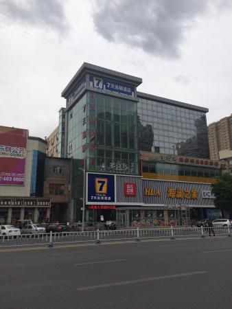 7 Days Inn Qiqihar Yongqing Market