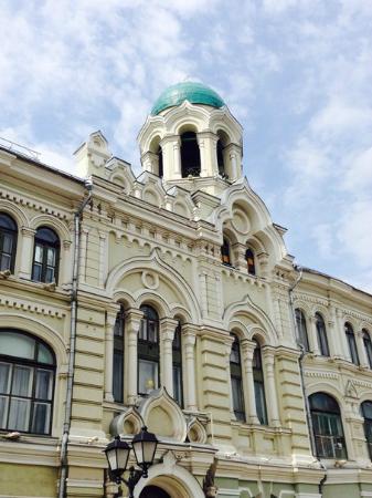 Подворье Патриарха Московского всея Руси бывшего Никольского монастыря