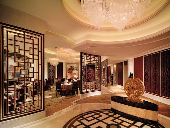 Shangri-La China World Summit Wing Beijing: Fook Lam Moon