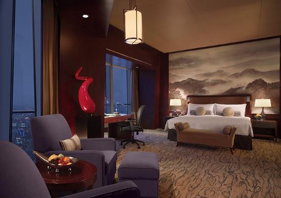 Shangri-La China World Summit Wing Beijing: Grand Premier Room