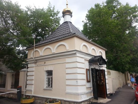Chapel of the Kazan Icon of Our Lady on the Vorontsovo Field