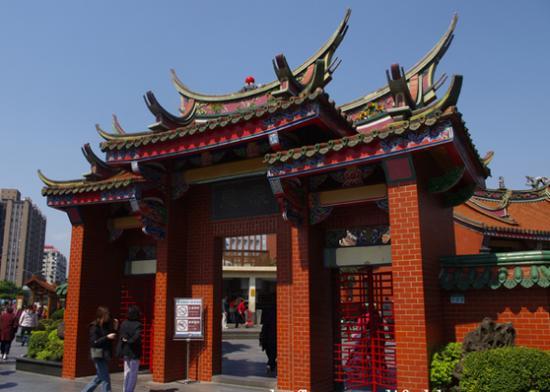 Xingtian Temple Xingtian Temple - Pict...