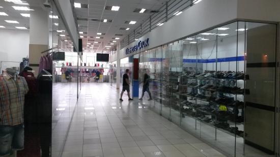 Makros Shopping Center