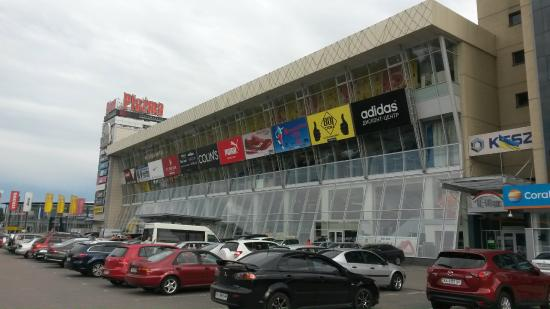 Plazma Shopping and Entertainment Centre