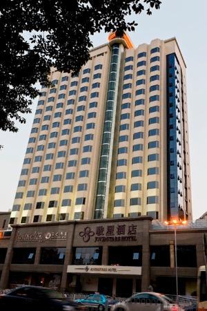Starway Hotel Guangzhou Huanshi East Road
