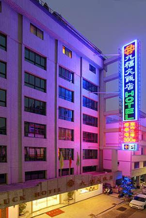 Ever Luck Hotel