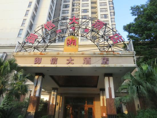 Sinoexcel Hotel: ホテル