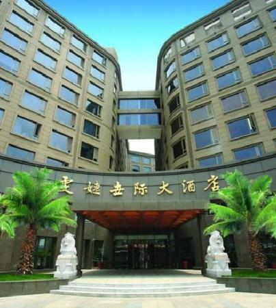 Wenjie Century Hotel