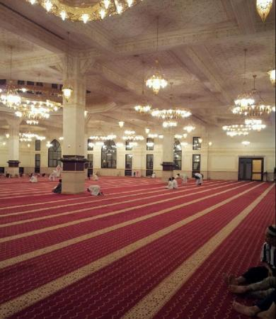 Khadija Baghlaf Mosque
