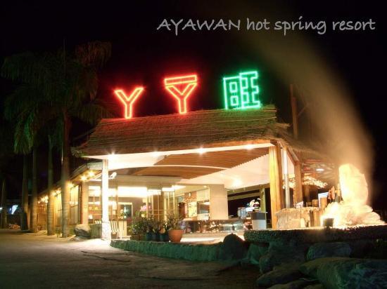 Ayawan Hot Spring Resort : Recreational Facilities