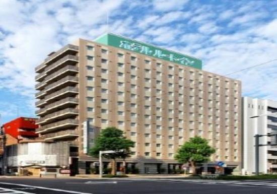 Route Inn Nagoya Imaike Ekimae