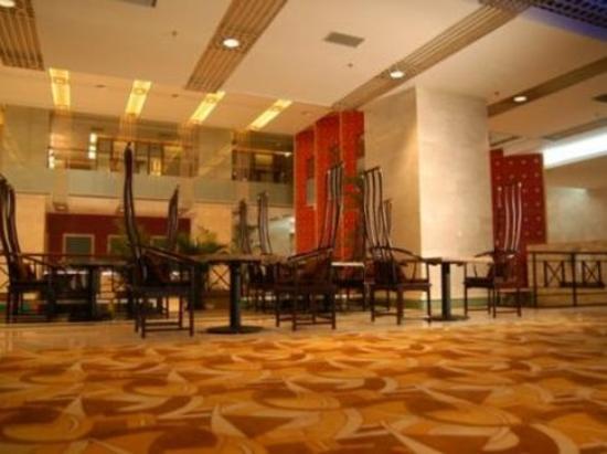 Photo of Merchantel Hotel Beijing