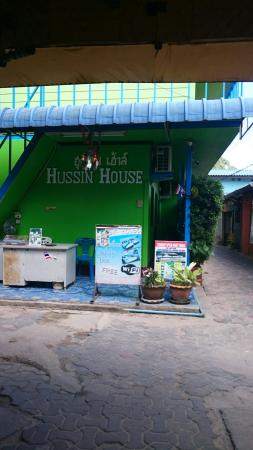 Hussin House : Husson House
