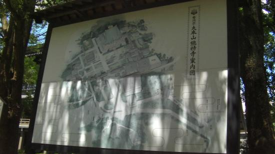 Soji-ji Temple: 案内図