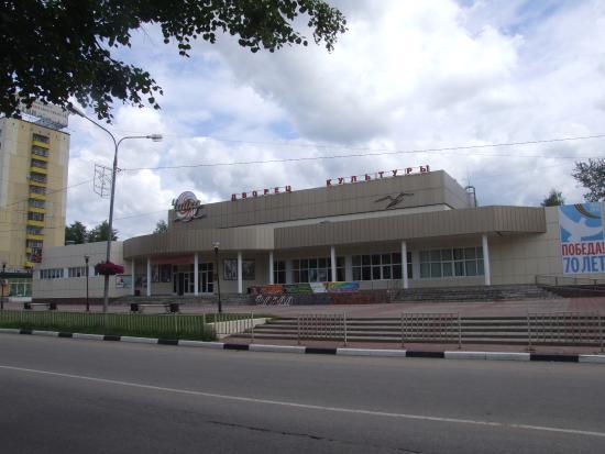 Chayka Culture Palace