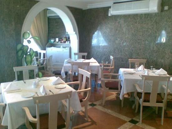 Al-Nakheel Hotel: Restaurant