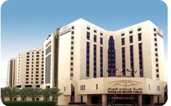 Makkah Grand Coral