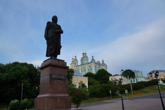 Kutuzov Statue