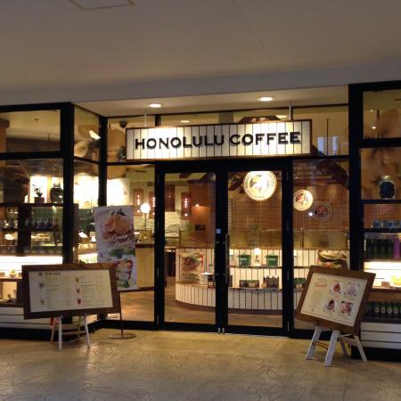 Honolulu Coffee Mitsui Outlet Park Iruma