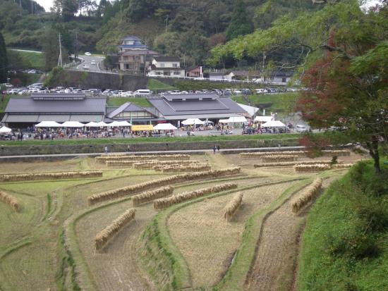 Michi no Eki Tsujunkyo