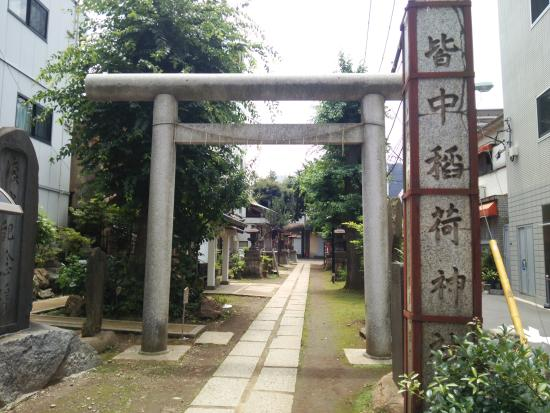 Kaichu Inari Shrine