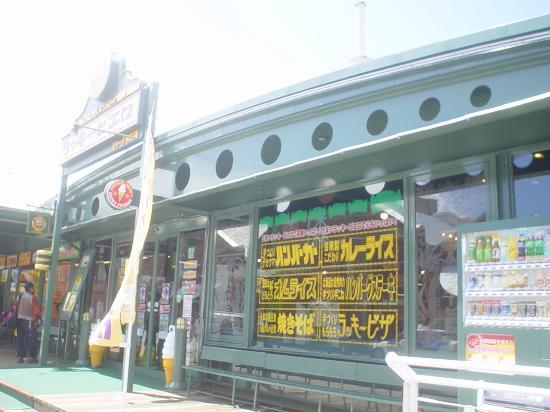 ラッキーピエロ マリーナ末広店, いかにもファストフード店