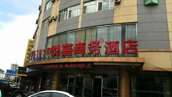 Yue Jia Business Hotel (Hohhot Dulange)