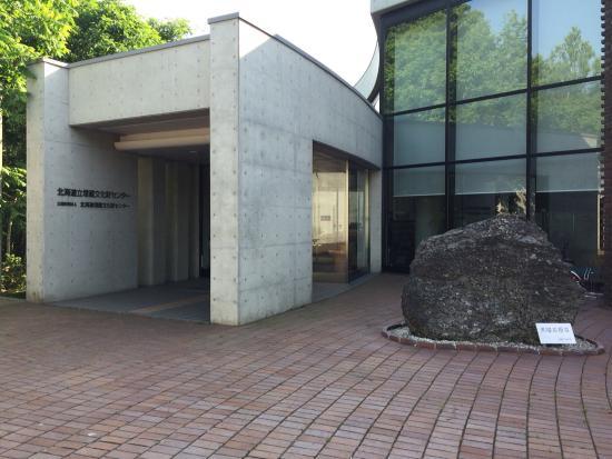 Hokkaido Buried Cultural Assets Center
