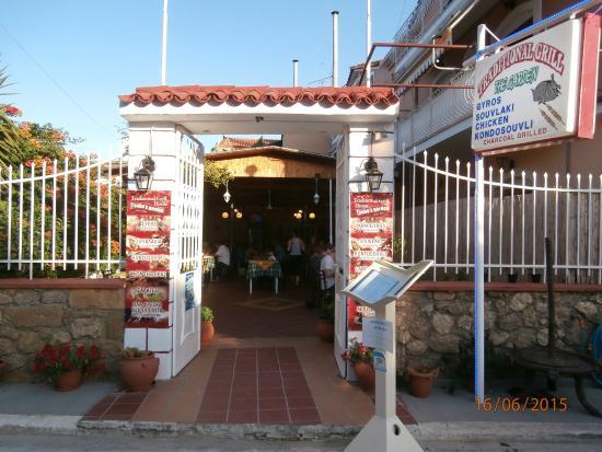 Tsobos Garden Grillhouse : tsobos garden front