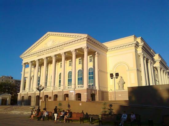 ‪Tyumen Drama Theater‬