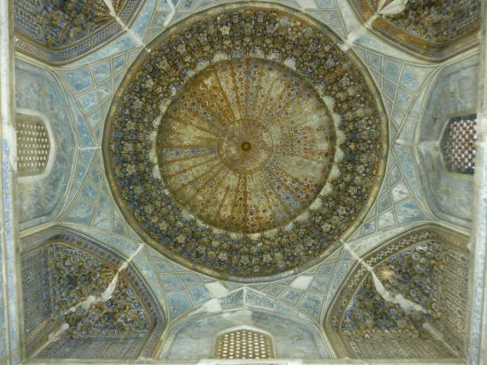Complex Khodzha-Zainutdin
