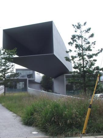 Hoki Museum Museum Cafe