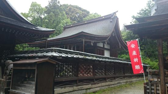 Mio Shrine