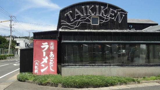 Taikiken: 大氣圏