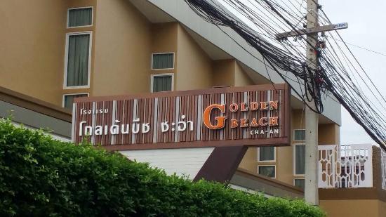 Golden Beach Hotel Cha-am: หน้าโรงแรม