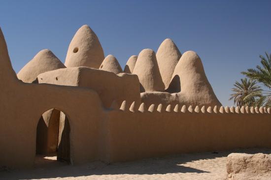 Awjilah, Libya: getlstd_property_photo