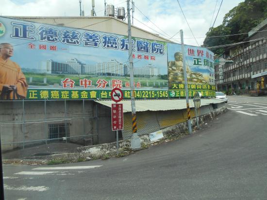 Jiji Visitor Center: この付近の写真