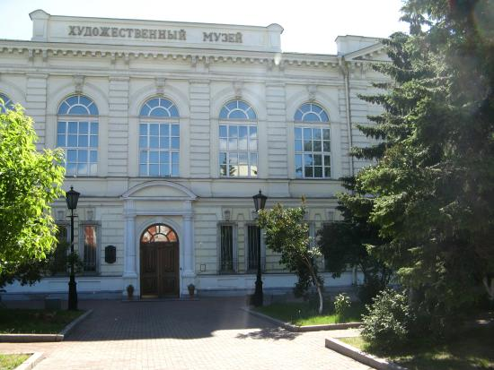 V. Sukschyov Irkutsk Regional Art Museum