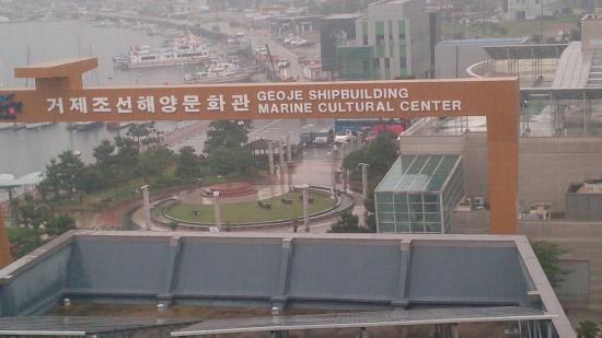 Geoje Shipbuilding Marine Cultural Center