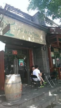 Cafe De La Poste Restaurant Beijing