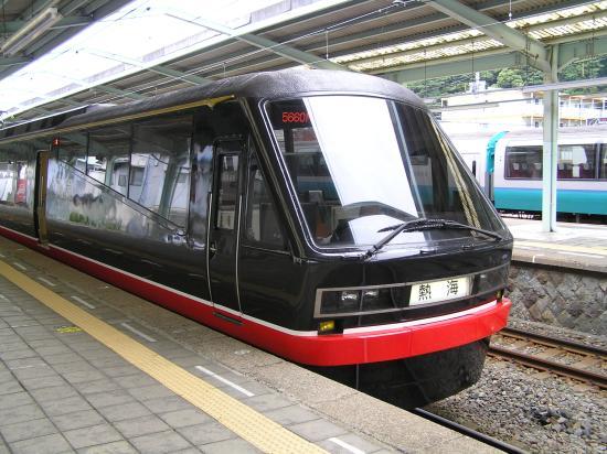 Family Hotel Kaishunro: Black Ship Train