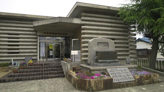 Miki Municipal Hardware Museum