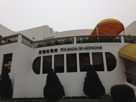 ポウサダ デ モンハ, ホテル外観