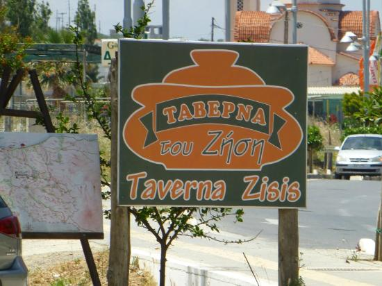 Taverna tou Zisis : Taverna Zisis Sign