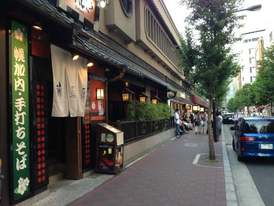 Tofuro Ginza Corridor: 外観